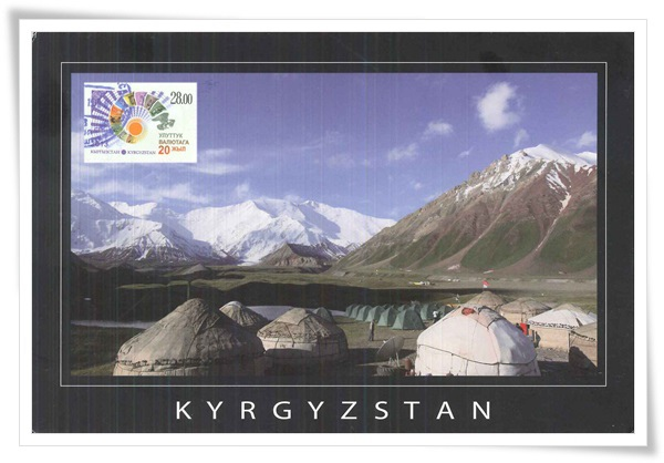 kyrgyzstan1.jpg