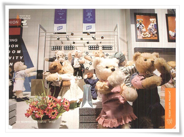 teddy bear museum.jpg
