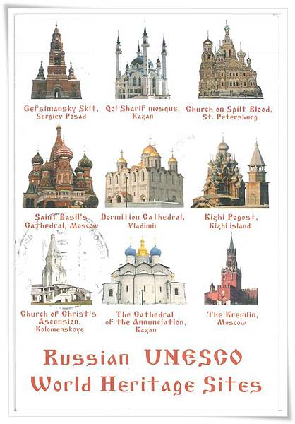 russian unesco.jpg