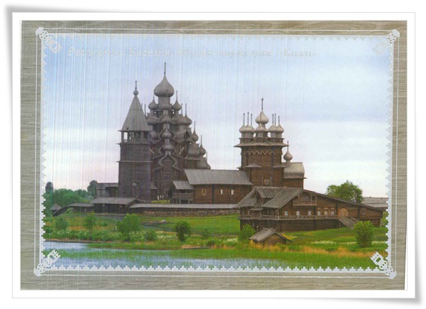 kizhi transfiguration church.jpg