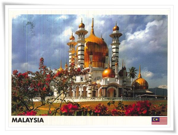 the ubudiah mosque.jpg