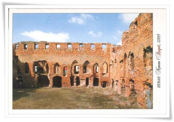 ruins of ragnit castle.jpg