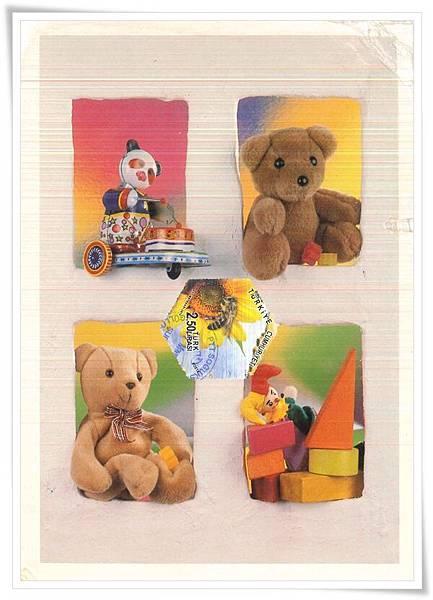 teddy bear_TR1.jpg