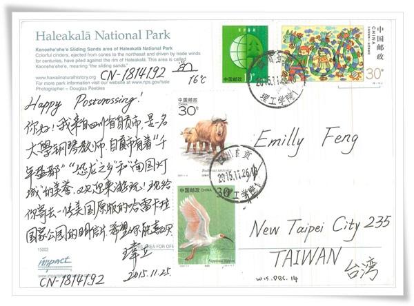 haleakala national park2.jpg