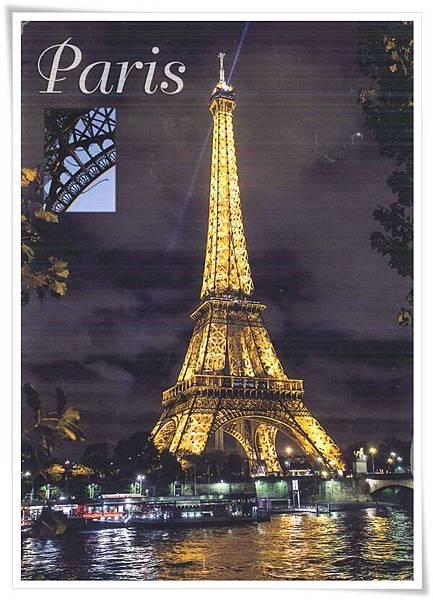 paris et ses merveilles la tour eiffel1.jpg