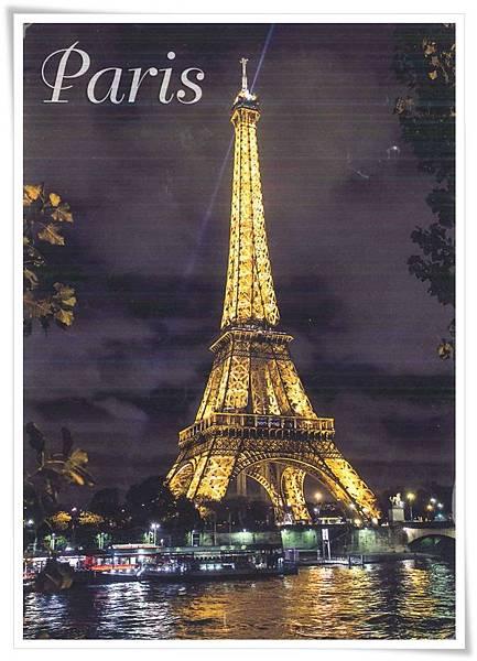 paris et ses merveilles la tour eiffel.jpg