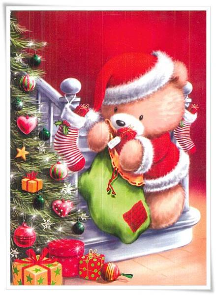 merry christmas_houiisa.jpg