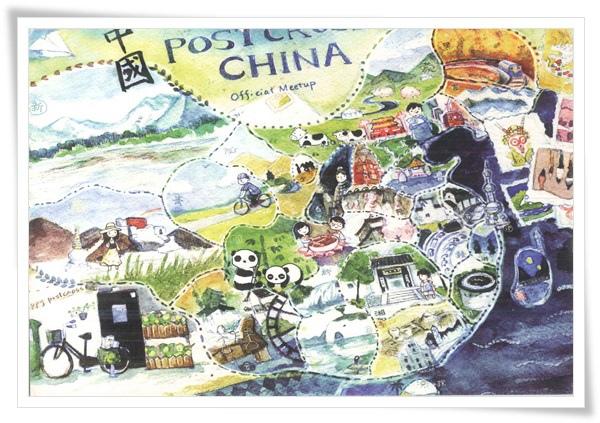 postcrossing_CN.jpg