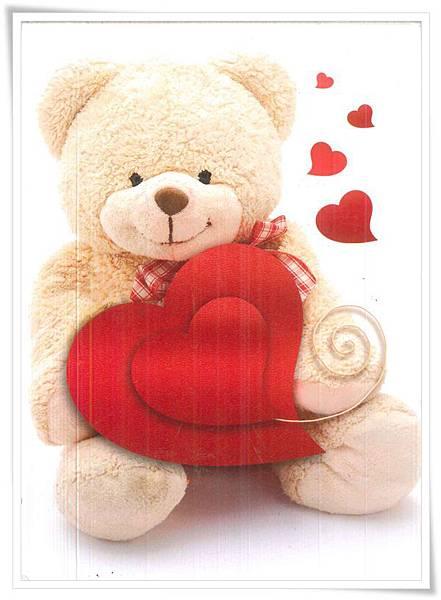 teddy heart.jpg