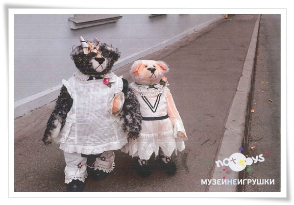 teddy couple-ru.jpg