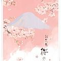 櫻花見.jpg