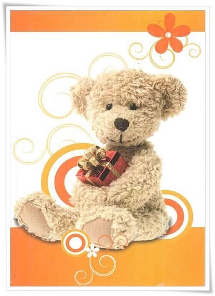 bear_gift.jpg