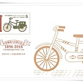 中華郵政120週年_2-2.jpg