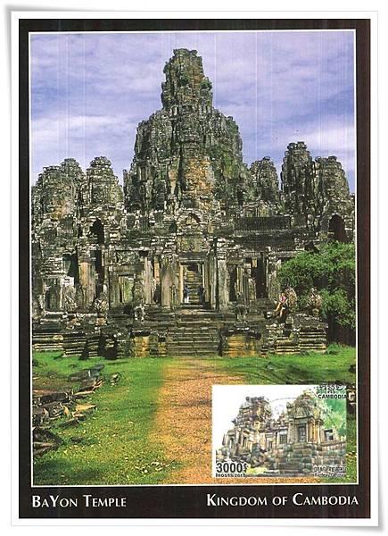 bayon temple1.jpg