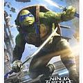 ninja turtiles.jpg
