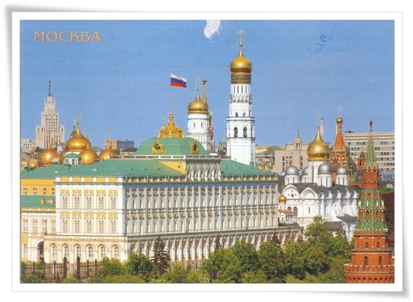 panoramic view of the kremlin.jpg