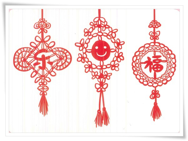 red china knot.jpg