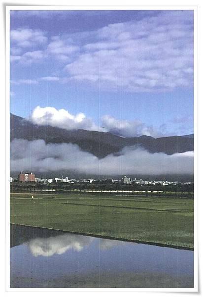 池上印象_山頭白雲.jpg
