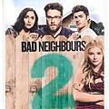 bad neighbours.jpg