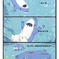保護鯊魚拒絕魚翅.jpg