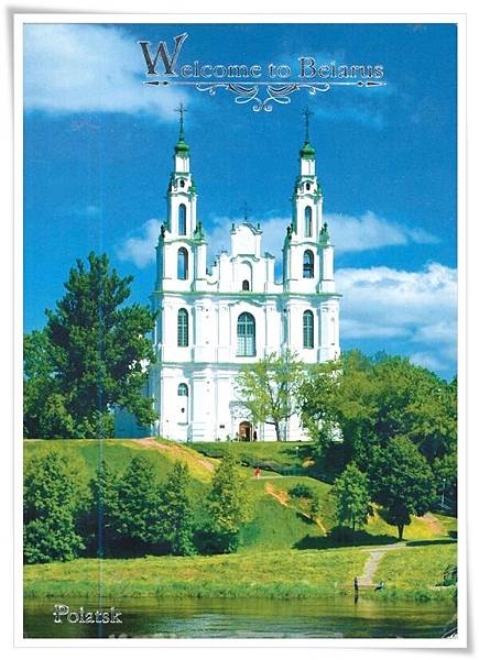 st sorhia cathedral.jpg