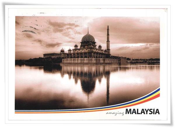 putra mosque.jpg