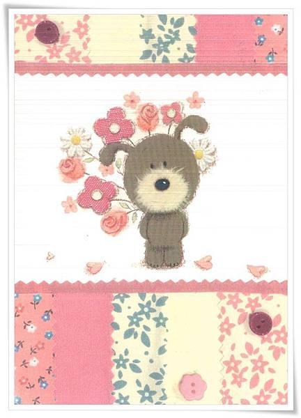 bear_pink.jpg