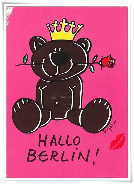 hallo berlin.jpg