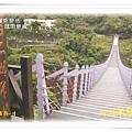 內湖-白石湖吊橋.jpg