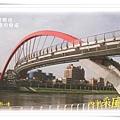 內湖-彩虹橋.jpg