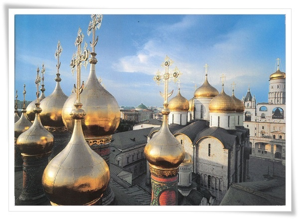 cupolas of the upper saviour cathedral.jpg