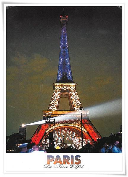 la tour eiffel illuminee.jpg