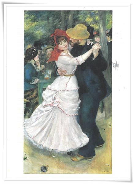 Pierre-Auguste Renoir's Dance At Bougival.jpg