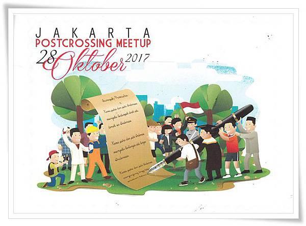 jakarta postcrossing meetup.jpg