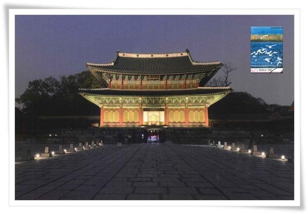 changdeokgung palace1
