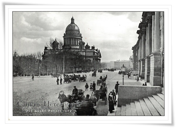 old saint petersburg.jpg