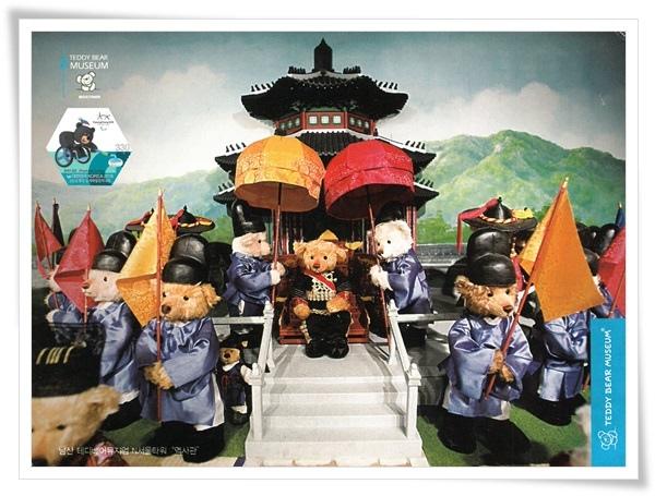 teddy bear museum1.jpg