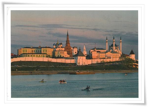 the kazan kremlin.jpg