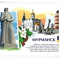 mypmahck.jpg