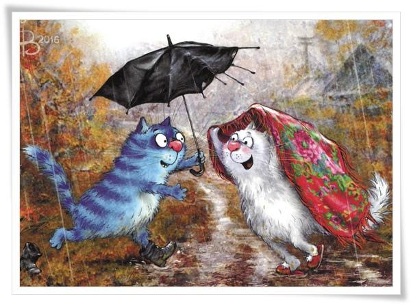 you i and the umbrella.jpg