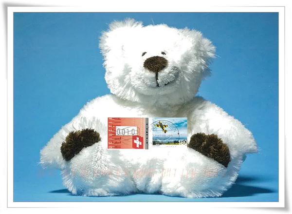 Swilzerland bear1.jpg