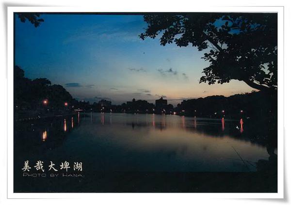 內湖大埤湖.jpg