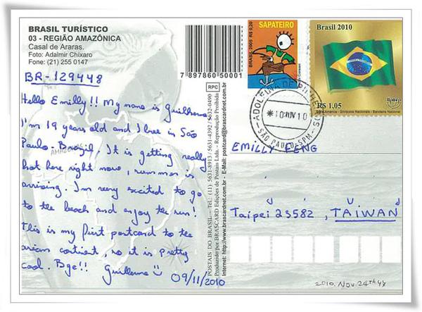 巴西amazonia2.jpg