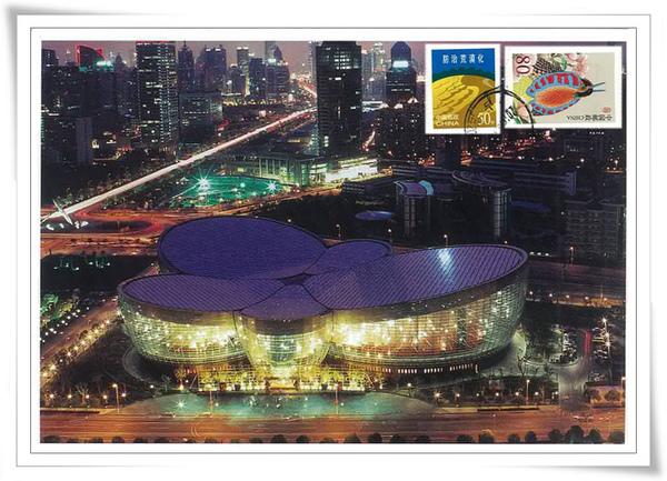 上海東方藝術中心1.jpg