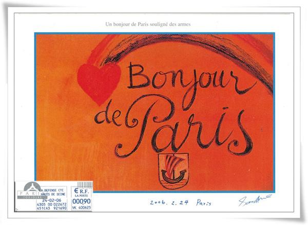 Un bonjour de Paris souligne des armes