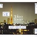 Tokyo Tower <NO STAMP>