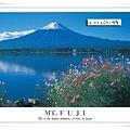 富士山<NO STAMP>