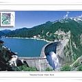 Tateyama. Kurobe Alpen Route