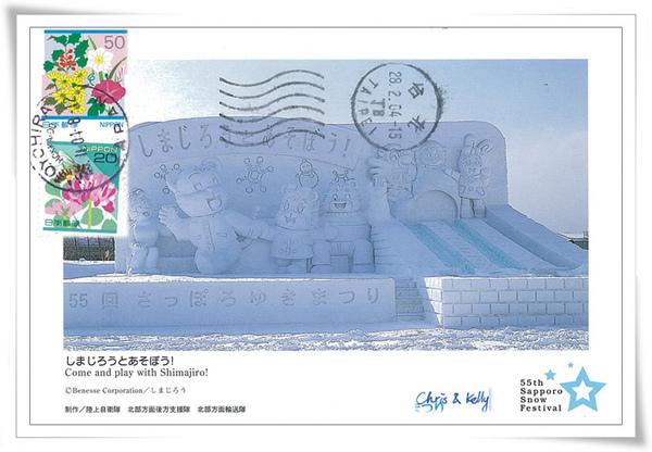 <<北海道>>55th Sapporo Snow Festival