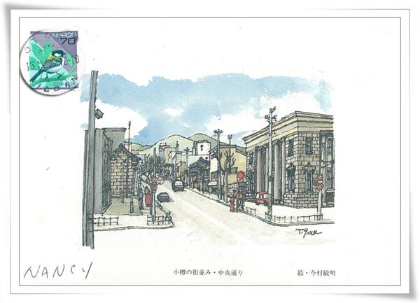<<北海道>>小樽